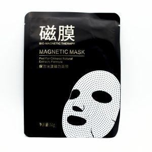 ماسک ورقه ای مغناطیسی